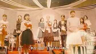 夫婦関係修復におすすめの本「妻のトリセツ」黒川伊保子 と ヒット曲「トリセツ」西野カナ